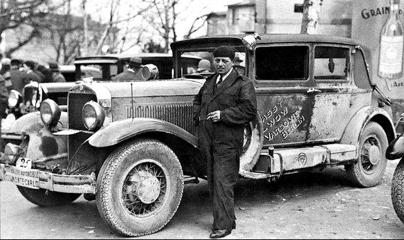 RMC 1930